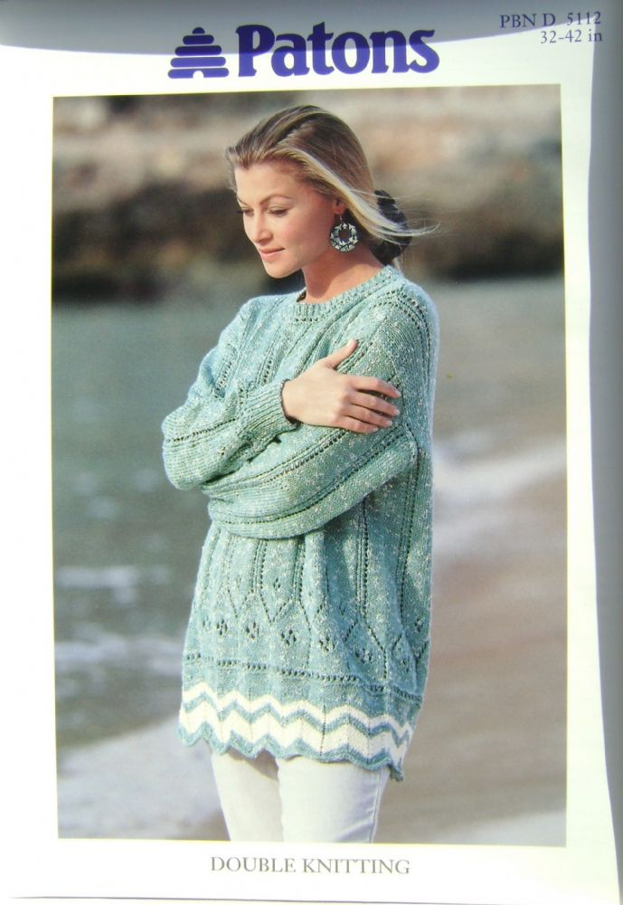 Patons Knitting Pattern 5112